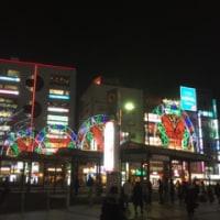 18.土/研修会でオフ