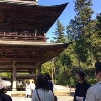 北鎌倉製鉄文化ツアー