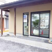 6/23・24 諏訪町『大森酒店』見学会