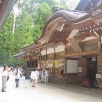 ブログ160914 高野山~熊野古道の旅  奥の院 御供所 御朱印