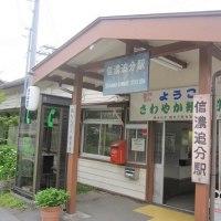 6/27(火)のイキメンニュース~暮らし&身近な法律・判例の情報