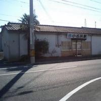 2007 いわき旅行 ☆ 2日目