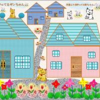 テクスチャーで家の空想画
