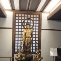 道元禅師初開山の興聖寺