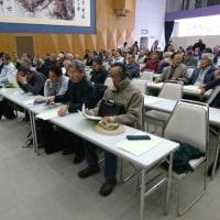 農と環境を守る地域共同活動支援事業南丹ブロック研修会