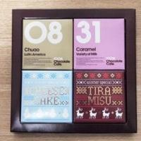 8色・56種類のチョコレート