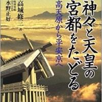 待望久しい卑弥呼の墓?【箸墓】へ参拝!「三輪そーめん山本」の向かいなんです