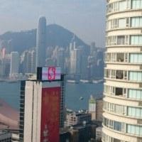 香港旅行 4日目