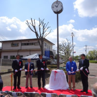 谷田部 千歳通りに時計台を寄贈~つくばアウルライオンズクラブ結成記念 時計台寄贈記念式典が開催されました。