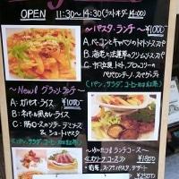 食の文京 No.38 『ビストロ グラッソ』