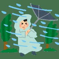 しばしば発令される強風注意報は自然災害への警鐘