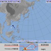 台風1号・・・未だ発生せず!