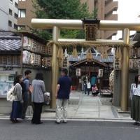 Mikane shrine at kyoto city
