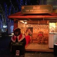 ひとりクリスマスマーケット
