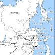 【中朝ロ】地政学を勉強してみよう(2)
