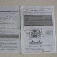 FrSky Electronics, Taranis X9E Radio System