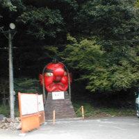 2017年1月京都の鞍馬山の天狗の鼻が雪で折れたそうです。 2005年の京都鞍馬山の画像