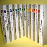 夏目漱石 生誕150周年貨幣セット