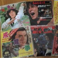 必聴サントラ「ジャッキーチェン 日本劇場公開版主題歌」