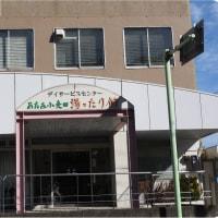 熱海観光地巡り(海蔵寺・双柿舎編)