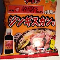 べビスター ドデカイラーメン ジンギスカン味、発売中!