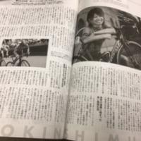 [Media]Bicycle Club月号 西村大輝選手のインタビュー記事が掲載