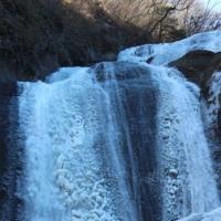 ぶらり旅・袋田の滝①第一観瀑台(茨城県久慈郡大子町)