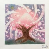 毛並みアート「パグ」&教会図案「夜桜と富士」