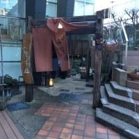 青山・点景 ~ 「望洋楼」・青山店
