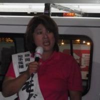 静岡県知事選2017 其の六 結果