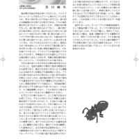 黒川内科医長が医師会雑誌に載りました