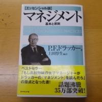 属人性重視のタイヤ専門店イマージン!