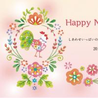 ☆゜・*:.。. .。. 新年あけましておめでとうございます .。. .。.:*・゜☆