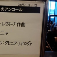 N響2月定期Aプロ/ 指揮:パーヴォ・ヤルヴィ/シベリウス 交響曲 第2番ほか