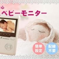 WiFi が赤ちゃんの突然死の原因? マイクロ波の世界的権威が警告!