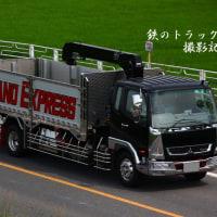 2016/8/3 中野商会さん