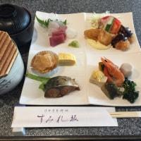 兵庫県・宝塚、洋風季節料理「すみれ坂」
