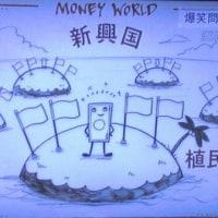 資本主義の未来「国家vs市場経済」