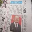 """""""大根マジック""""全開! 瑛太主演「ハロー張りネズミ」"""