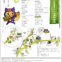 しのばずくんの本の縁日2016