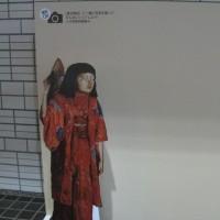 大原美術館展Ⅱ