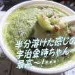 シュシュポッポセミちゃんのような~(笑)シーズンINサマー~!・・zigokuno夏到来~!