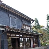 島田薬舗(旧島田家住宅)~東京都府中市・郷土の森