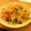 肉野菜炒め/ふくろ 本店