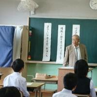 今年も川柳教室が始まりました。今日は一年生でした。