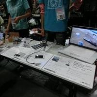 Maker Faire Tokyo 2013��ͷ�Ӥ˹ԤäƤ��ޤ��� ����6
