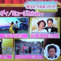 topics~スティーヴン・キング×J.J.エイブラムス最新ドラマ『11/22/63』 ほか