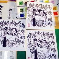 色紙と破竹