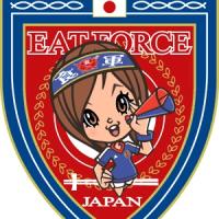 KIRIN CHALLENGE 日本vs韓国/勝ちにこだわる