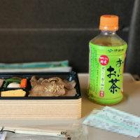函館-青森旅行 Day 1